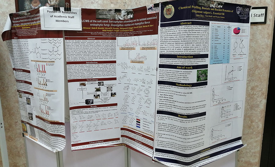 The 8th Annual Exhibition for Scientific Production