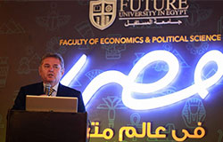 Egypt in a Changing World: Future University in Egypt Conference