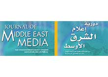 Mona Badran Appointed on Editorial Board of JMEM